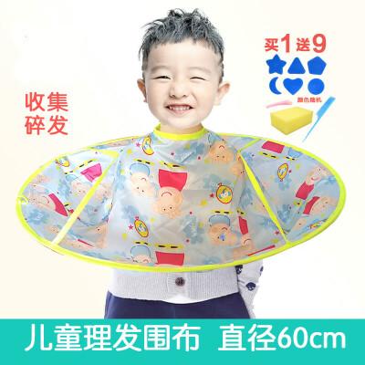 适用于儿童理发围布披肩围裙小孩理发围兜斗篷理发神器防水印花剪发围布SN8449