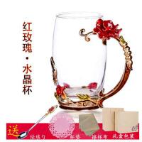 京朝��意玻璃杯子家用�m��彩水杯花茶杯果汁杯套�b咖啡杯女��意�Y品杯
