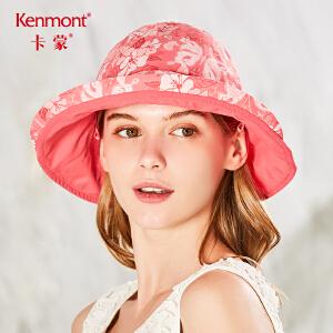 卡蒙速干太阳帽女骑车专用防晒防紫外线遮阳帽可折叠骑行夏季凉帽 3516
