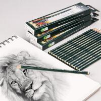 德国辉柏嘉9000素描铅笔速写铅笔绘图铅笔 设计书写铅笔 美术铅笔