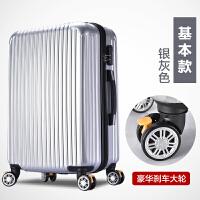 七夕礼物韩版拉杆箱大学生行李箱万向轮20寸密码登机旅行24寸26寸男女皮箱 银色 20寸