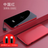 充电宝迷你20000M无线苹果通用oppo超萌便携冲小米移动电源小巧自带线MIUI大容量快充女