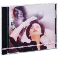 正版 蔡琴:谈心 1989专辑 带编号 CD光碟+写真歌词本