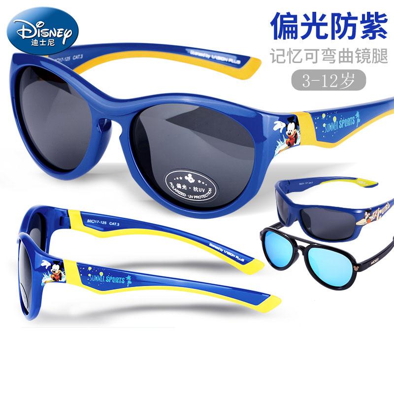 迪士尼儿童太阳镜男童墨镜 防紫外蛤蟆镜宝宝太阳眼镜偏光太阳镜