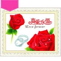 精准印花十字绣玫瑰花系列 精准印花真爱永恒十字绣新款客厅