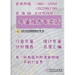 2002/2003广西审计年鉴