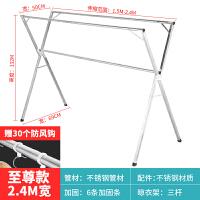 不锈钢X型折叠晾衣架阳台伸缩落地晒被架室内外双杆挂衣架