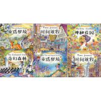神秘花园减压填色书(8册) 长江出版社