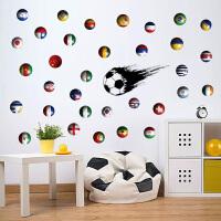墙画贴纸男孩运动足球墙贴纸宝宝儿童房卧室墙面装饰贴画海报创意卡通墙画 大