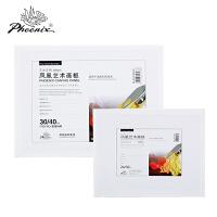 Phoenix凤凰画材油画丙烯布板圆形 椭圆形丙烯油画棉布纸板