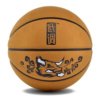 翻毛皮吸汗牛皮手感愤怒公牛室内外7号标准篮球耐磨防滑 浅棕色