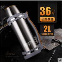 保暖壶运动大容量2000ml热水瓶壶家用304不锈钢车载水壶旅行户外保温杯