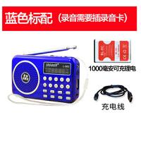 迷你录音机收音机老年充电唱戏机外放U盘老人插卡小音箱便携式播放器 蓝色标配