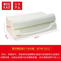 泰国乳胶枕头学生护颈枕天然橡胶颈椎枕头一对枕记忆枕芯 一对