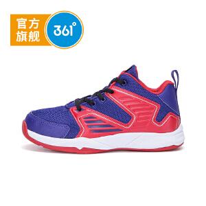 【下单立减2折价:59.8】361°361童鞋男童篮球鞋男童中大童篮球鞋儿童篮球鞋 N71731102