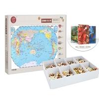 玩具趣味地理知识 地图1000片木质拼图2000 儿童