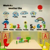创意天气早教贴3D立体亚克力墙贴儿童培训班英语教室布置墙面贴画 主图色