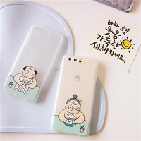华为P10/plus/nova/青春版/荣耀8青春版/麦芒5/V9磨砂全包手机壳