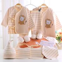 新生儿礼盒装保暖彩棉婴幼儿有机棉套装刚出生宝宝用品狮子款 h5k