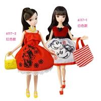 手工 服饰配件儿童礼物时尚搭配 不含娃