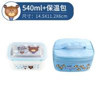 韩国进口小学生饭盒 不锈钢儿童便当盒 防烫密封保鲜盒水果盒