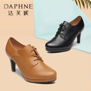 Daphne/达芙妮 头层牛皮春时尚舒适杜拉拉高跟防水台系带深口单鞋