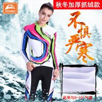 专业骑行服长袖套装女 春夏秋季山地自行车骑行服修身透气