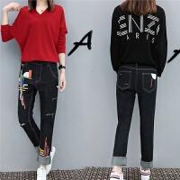 秋装针织毛衣休闲牛仔裤两件套加肥加大码200斤宽松显瘦减龄套装