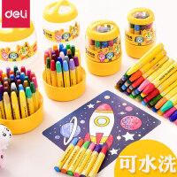 得力蜡笔36色幼儿宝宝画笔12色儿童油画棒安全可水洗蜡笔套装24色油画棒彩色涂色笔