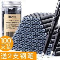 100支钢笔墨囊可替换墨囊可擦蓝色纯蓝黑色蓝黑晶蓝墨蓝笔囊墨管3.4mm口径的通用墨胆钢笔墨水男小学生专用