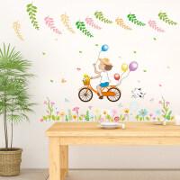 卧室温馨客厅幼儿园背景墙贴纸婚房浪漫贴花骑单车小孩听着风 骑着单车听着风 大