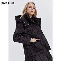 Five Plus新款女冬装连帽羽绒服女宽松荷叶边外套潮长袖立领开襟