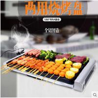 大方精致外观便携电烧烤架烤炉韩式家用户外不粘无烟电烤盘烤肉机
