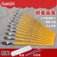Simpleoa狼毫水粉笔 油画笔丙烯画笔套装水彩颜料笔美术排笔