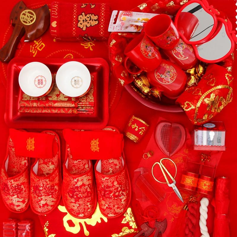 结婚用品套装新娘陪嫁 婚庆创意红盆女方嫁妆用品红脸盆镜子套装 发货周期:一般在付款后2-90天左右发货,具体发货时间请以与客服协商的时间为准
