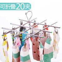 不锈钢可折叠晾衣架内衣袜子晾晒架多功能创意防风衣挂创意毛巾夹