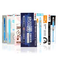 晨光热可擦中性笔摩磨力魔易擦0.5蓝色黑色水笔芯小学生用可擦笔