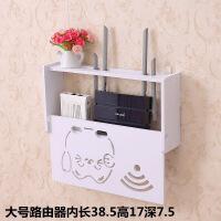 无线路由器收纳盒架子壁挂置物架猫装饰免打孔遮挡箱创意多媒体集线箱装饰遮挡网线盒收纳盒