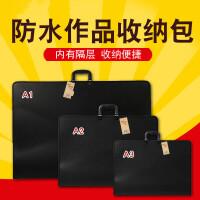 A3文件袋拉链手提公文袋防水图纸包作品袋文件收纳资料袋
