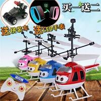 【支持礼品卡】遥控飞机耐摔直升飞机充电感应飞行器会飞电动儿童男女孩飞机玩具v2n