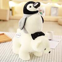 布娃娃熊毛绒玩具送男女友抱抱熊北极熊公仔生日礼物企鹅玩偶抱枕