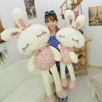【领券立减50元】毛绒玩具兔子公仔小白兔布偶娃娃流氓兔可爱抱枕创意生日礼物女孩情人礼物 60cm 活动专属