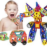 1--10周岁女孩男孩磁铁益智拼装 儿童纯磁力片积木玩具