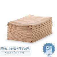【支持�Y品卡】彩棉��耗虿既�棉新生������布尿片介子�棉布可洗10片夏季