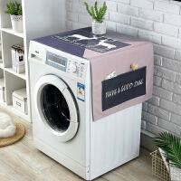 海尔单双开门冰箱帘防尘罩西门子滚筒洗衣机盖巾床头柜盖布巾