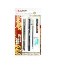 天卓2b考试笔TM013六件套电脑答题卡铅笔套装考试专用涂卡笔