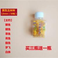 ��~浮力泡沫球 浮水��~珠珠�D 珠珠�法野���~大浮力球魔法�灬��W式泡沫HW 13mm�S色玉米味瓶�b 50粒