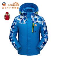 【618大促-每满100减50】CAMKIDS童装男中童2件套冲锋衣儿童户外三合一外套春冬新款