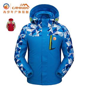 【单件3.8折后到手价:409元】CAMKIDS童装男中童2件套冲锋衣儿童户外三合一外套春冬新款