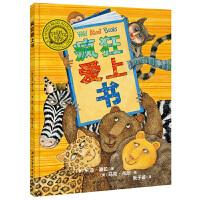 疯狂爱上书 朱迪・谢拉 让孩子爱上读书赋予他们寻找爱和快乐的能力 儿童绘本 培养好习惯 好妈妈家庭教育畅销书籍